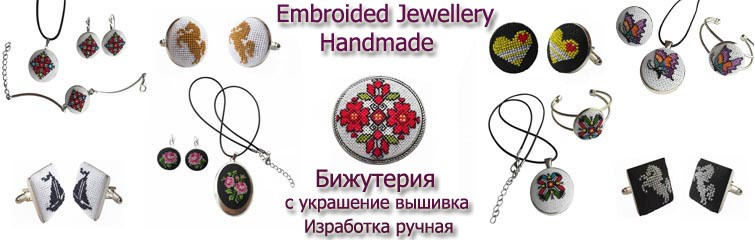 Embroidered Jewellery Handmade